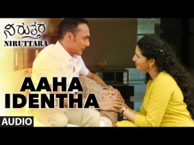 Aaha Identha Song Lyrics