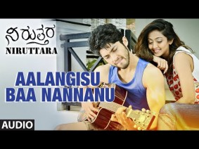 Aalangisu Baa Nannanu Song Lyrics