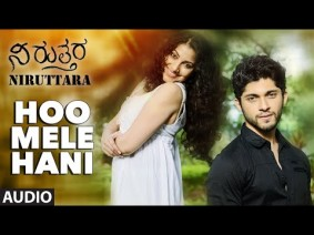 Hoo Mele Hani Song Lyrics