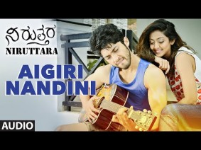 Aigiri Nandini Song Lyrics