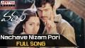 Nizam Pori Song Lyrics