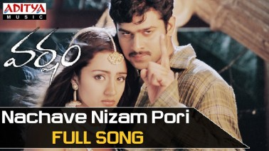 Nizam Pori Song Lyrics