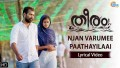 Njan Varumee Paathayilaai Song Lyrics