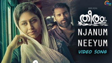 Njanum Neeyum Song Lyrics