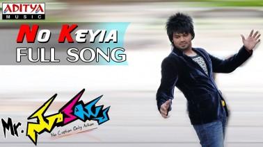 No Keyia Song Lyrics