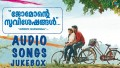Neelakasham Song Lyrics
