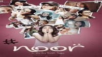 Noor Lyrics