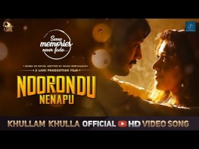 Khullam Khulla Song Lyrics