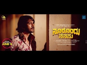 Preethi Maye Song Lyrics