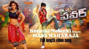 Notanki Notanki Song Lyrics