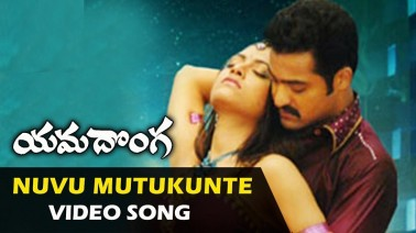 Nuv Muttukunte Song Lyrics