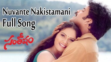 Nuvante Na Kistamani Song Lyrics