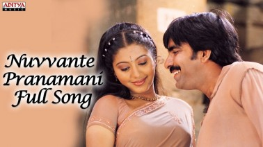Nuvvante Pranamani Song Lyrics