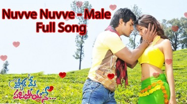 Nuvve Nuvve Song Lyrics