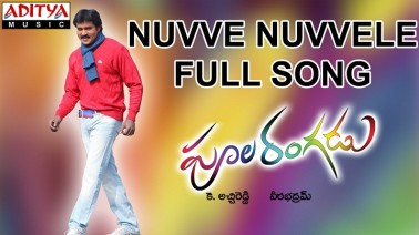 Nuvve Nuvvele Song Lyrics