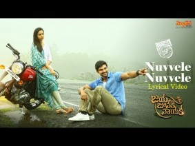 Nuvvele Nuvvele Song Lyrics