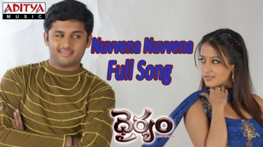 Nuvvena Nuvvena Song Lyrics