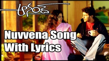 Nuvvena Song Lyrics