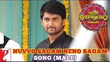 Nuvvo Sagam Neno Sagam Song Lyrics