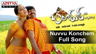 Nuvvu Koncham Theda Song Lyrics