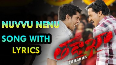 Nuvvu Nenu Bomma Song Lyrics