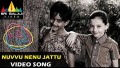 Nuvvu Nenu Jattu Song Lyrics