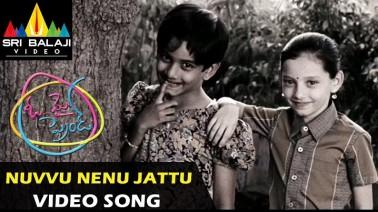 Nuvvu Nenu Jattu Song Lyrics