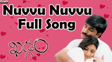 Nuvvu Nuvvu Song Lyrics