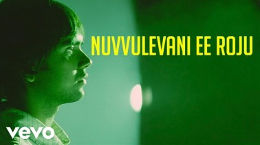 Nuvvulevani Ee Roju Song Lyrics