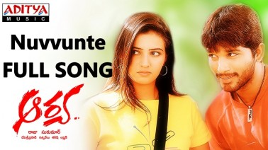 Nuvvunte Song Lyrics