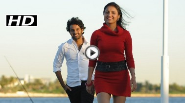 O Baby Bangaru Song Lyrics