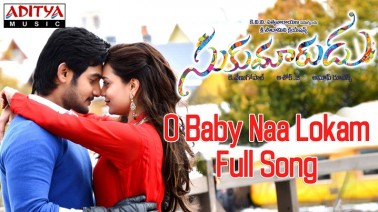 O Baby Naa Lokam Song Lyrics