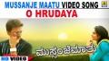 O Hrudaya Song Lyrics