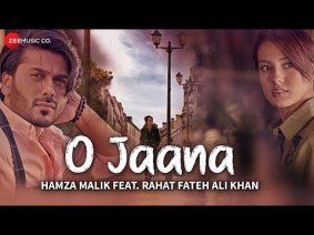 O Jaana Song Lyrics