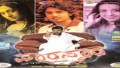 O Jeeva Song Lyrics