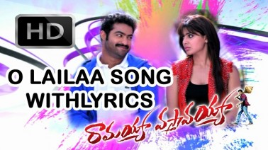 O Lailaa Song Lyrics