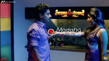 O Madana Song Lyrics