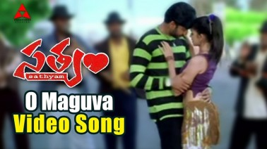 O Maguva Song Lyrics