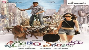 Bullabbayini Edipinchina Neelaveni Song Lyrics