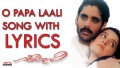 O Papa Lali Song Lyrics