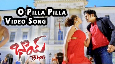 O Pilla Pilla Song Lyrics