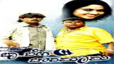 O Preethiye Song Lyrics