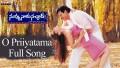 O Priyatama Song Lyrics