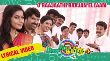 O Raajaathi Raajan Song Lyrics