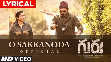 O Sakkanoda Song Lyrics