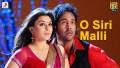 O Siri Malli Song Lyrics Song Lyrics