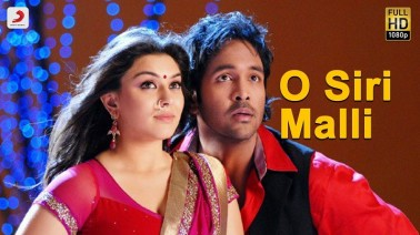 O Siri Malli Song Lyrics