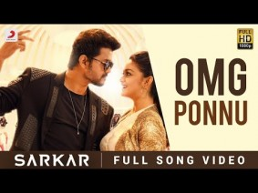 OMG Ponnu Song Lyrics
