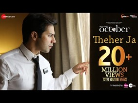 Theher Ja Song Lyrics