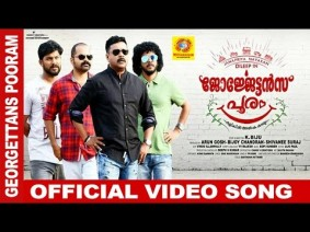 Jolium Kulium Illa Song Lyrics